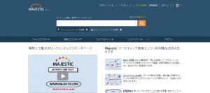 Majestic®_マーケティング検索エンジンおよび SEO 被リンクチェッカー