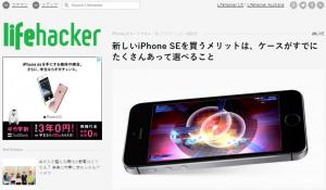 lifehacker