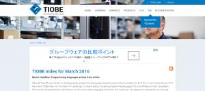 TIOBE Index I Tiobe - The Software Quality -