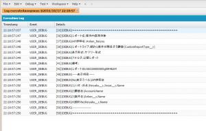 Salesforce技術ブログ(開発者コンソールの匿名実行Apexツールでレポートの情報を取得してみる)