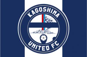 鹿児島ユナイテッドFCとクラブサポーター契約の締結について