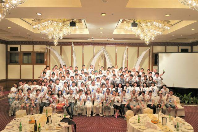 30周年記念社員旅行