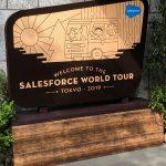 Salesforce World Tour Tokyo2019参加レポート#鹿児島から来た男
