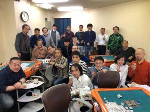 第27回NSD杯麻雀大会開催しました!